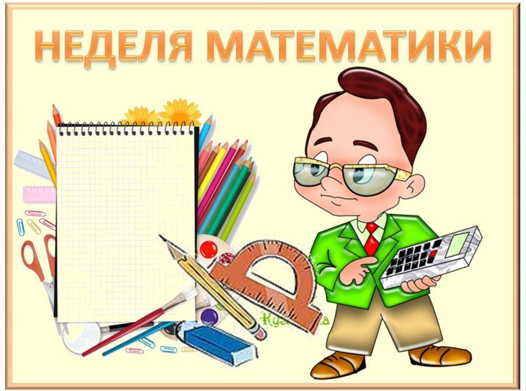 Гдз рабочая тетрадь 3 класс соловейчик русский